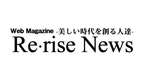 WEBマガジン Re・rise News