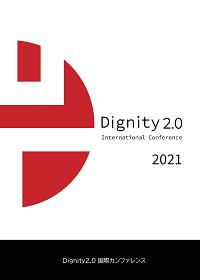 2021年度 PDFブックレット(40P)